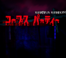 Corpse Party: Rebuilt ~Rebirth~/Gallery