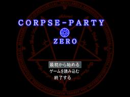 Corpse-Party-Zero