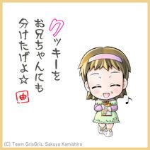 Yuka-karuta