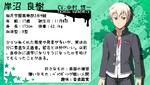 2U-Yoshiki-profile
