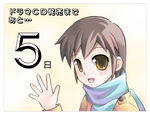 Cps countdown05