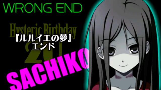 File:Sachi-wrong-end-2u.jpg