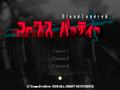 Thumbnail for version as of 14:48, September 7, 2013