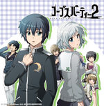 CP2 Drama CD1
