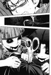 AnotherChild ShinichiBadSpot