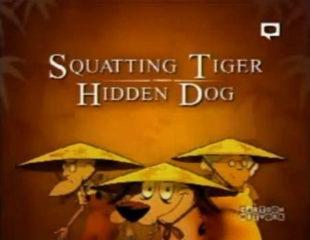 File:Tiger hidden.jpg