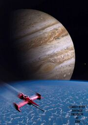 Cowboy Bebop Ganymede 1