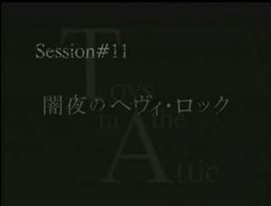 11 Title