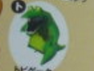 Crocodile (Crash Bandicoot Warped)