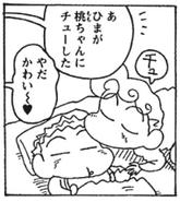 Himawari and momo