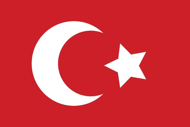 File:Bandera del Imperio Otomano.png