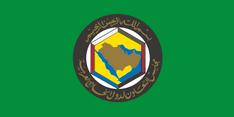 431px-GCC Flag