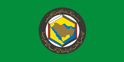 File:431px-GCC Flag.png