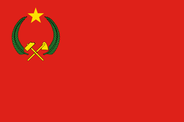 File:Congo flag.png