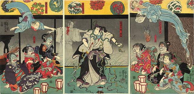 File:Kuniyoshi The Ghosts.jpg