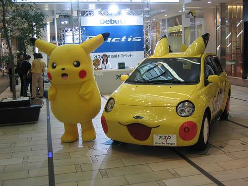 File:Pikachu & pikachu car.jpg