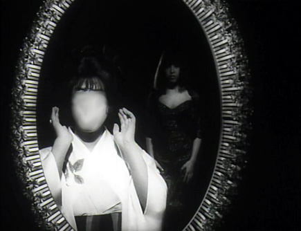 File:Mirror16.jpg