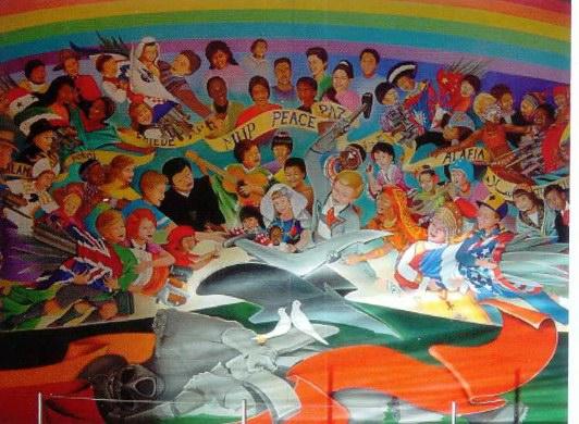 File:Mural 2.jpg
