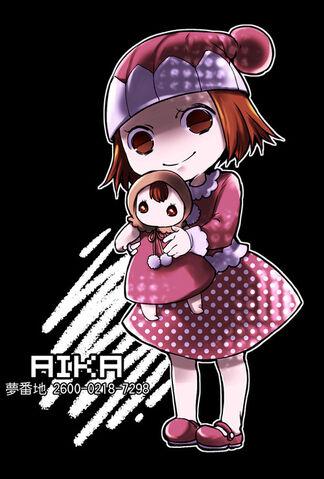 File:Aika !.jpg