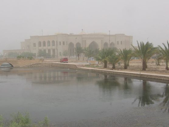 File:Saddam's Palace - IRAQ.jpg