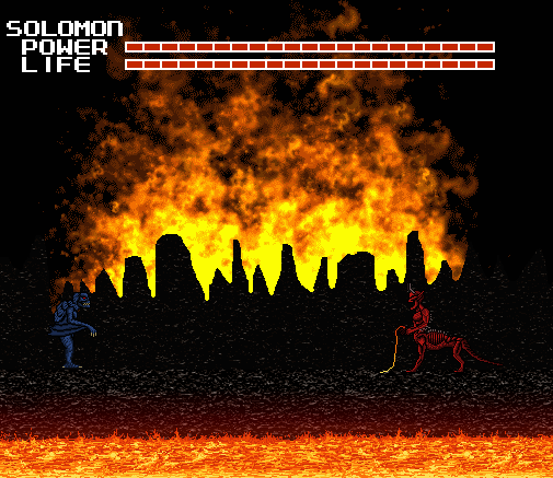 Inferno1z