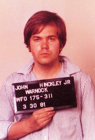 File:Hinckley.png