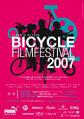 BFF07 tokyo poster.jpg