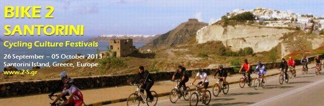 File:Bikew.jpg