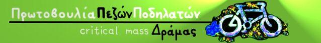 File:Logotypo.jpg