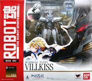 Robot Spirits villkiss package