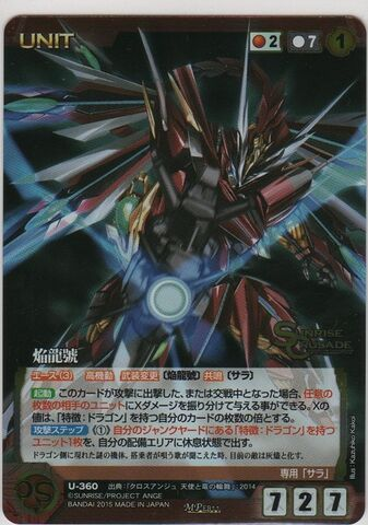 File:Enryugo card.jpeg