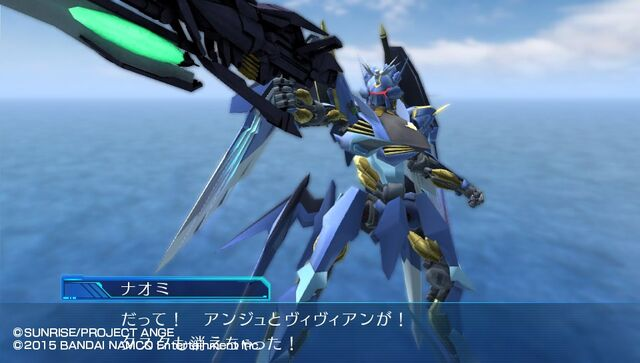 File:Villkiss Ariel mode in Cross Ange TR.jpg