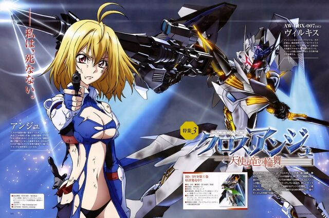 File:Cross Ange Newtype Magazine 13.jpg