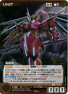 Enryugo destroyer mode card