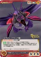 Galleon-Class Dragon card 2