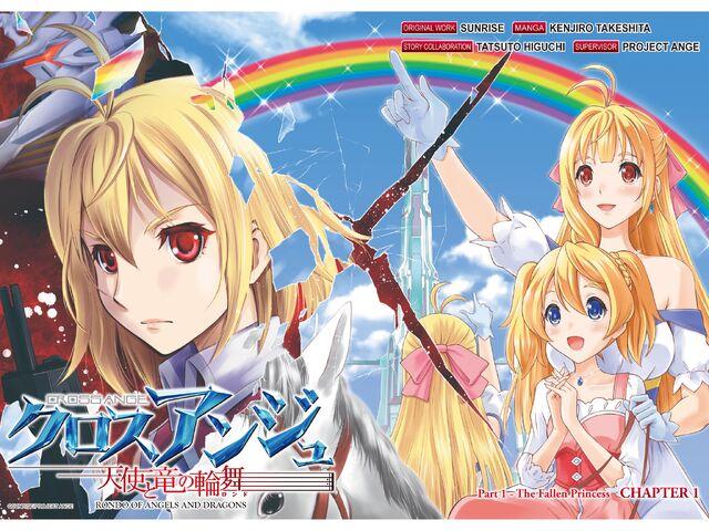 File:Title Manga-1.jpg