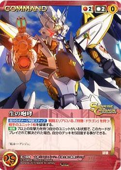 File:Ange and Villkiss card.jpg
