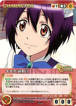 File:Momoka card 2.jpg