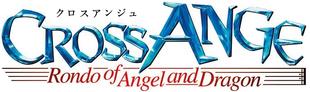 English Logo