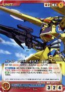 Glaive Rosalie destroyer mode card