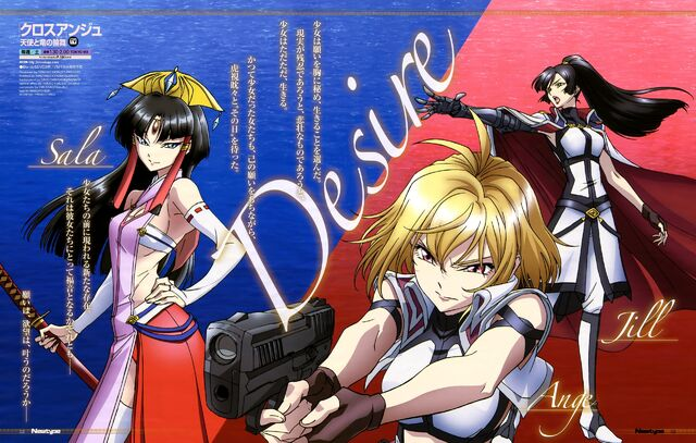 File:Cross Ange Newtype Magazine 11.jpg