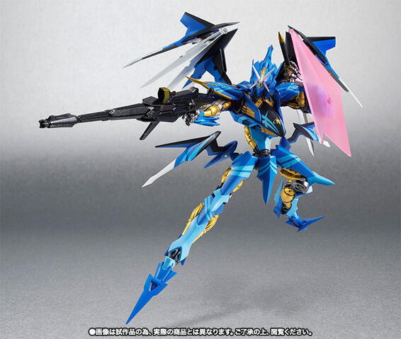File:Cleopatra Ariel Mode with Beam Rifle Model.jpg