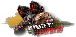 Heavy Titan Charging