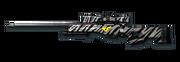 Sniper AWM-Stripes