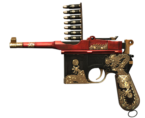Image cf mauser royal dragon crossfire - Subject alpha cf ...