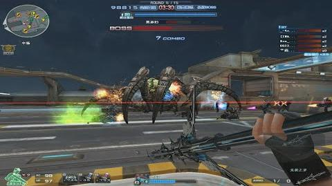Chinese CrossFire - Dreadnought (Defense Mode)