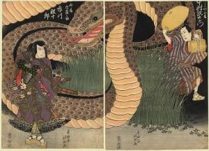 Uwaba-mi