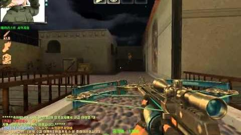 CSO 카스온라인 크로스보우 업그레이드 크로스보우어드밴스 Counter-Strike Online 홈즈냥