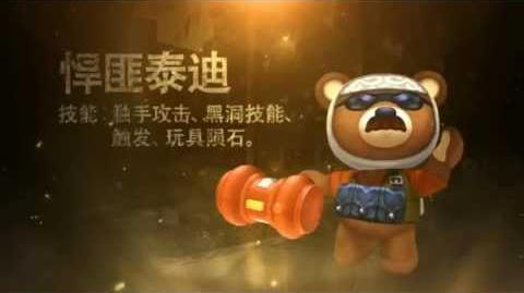 Counter-Strike Online - Special Nightmare - China Official Trailer