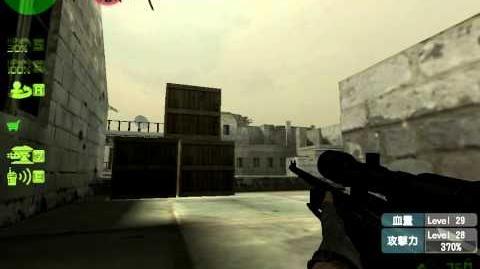 Counter-Strike Online Human Scenario Mode(Desert Storm)